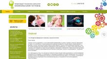 Психолог гипнолог