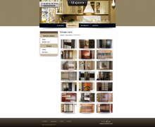 Мебель на заказ «Шаркон-мебель»