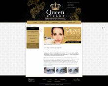 Студия красоты «Queen»