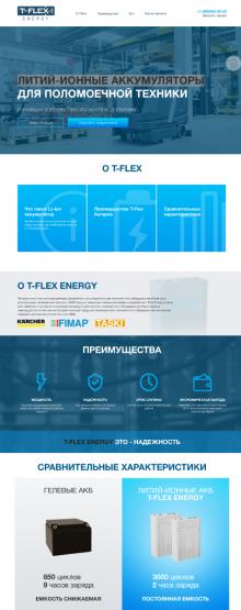 T-FLEX ENERGY Литий-ионные аккумуляторы