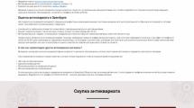 орен-фарфор.рф