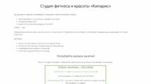 kiparis-orenburg.ru