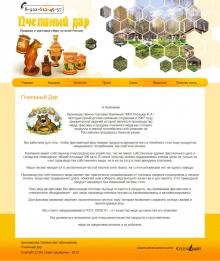 Продажа пчелиного мёда в Оренбурге