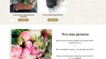 rosemix96.ru