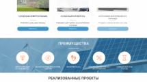 solar56.ru