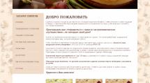 orenpirog.ru